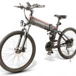Greneric Folding E-bike 26inch