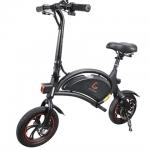 Kugoo B1 Electric Bike Foldable 250W Brushless Motor