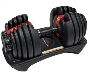 Bowflex SelectTech Best Dumbell Set