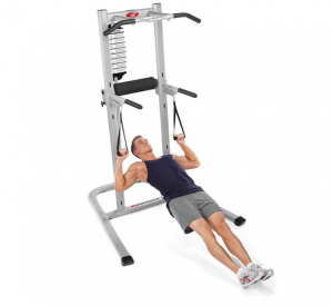 Bowflex Unisex Home Gym